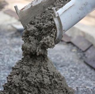 Бетон бст расшифровка бетон в20 купить нижний новгород