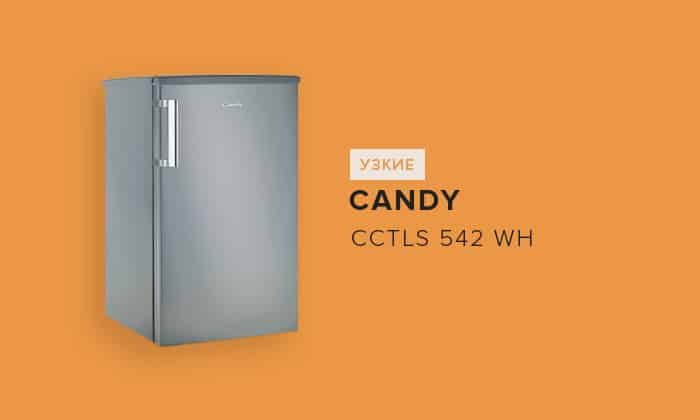 Candy CCTLS 542 WH